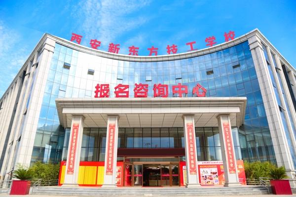 陝西草莓视频污在线·職教新政策解讀