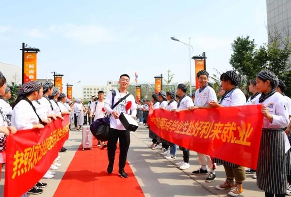 陝西草莓视频污在线观看·職教新政策解讀