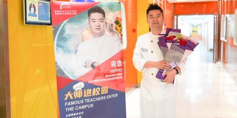 西安青箬总厨亲授教学,传授舌尖上的美食!