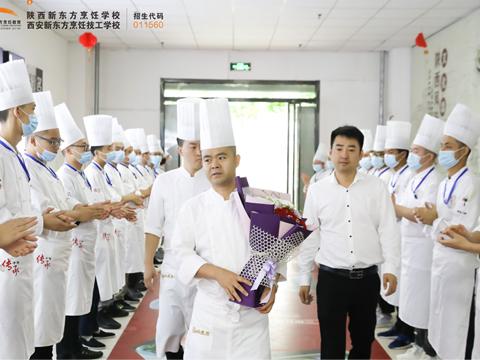 西安亿康集团中餐项目总厨来校授课,讲授陕菜文化技能传承