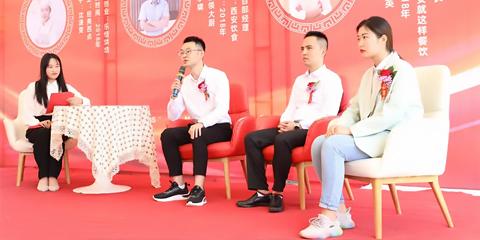 与优秀同行|陕西新东方杰出学子经验分享会隆重举行!
