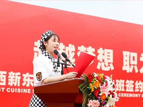 新东方西点求学路,充实且快乐!—记陕西新东方烹饪学校优秀学子李若晴