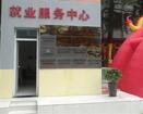 陕西新东方烹饪学校再打就业牌