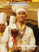 陕西新东方烹饪学校告诉你 学什么可以拿高薪