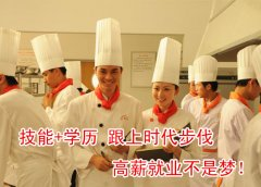 """陕西新东方烹饪学校:学好厨师,找工作不再""""坑爹"""""""