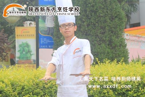 厨师雕刻花朵教学步骤图片
