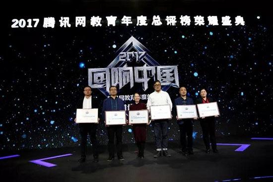 2017回响中国盛大开幕,新东方烹饪载誉而归
