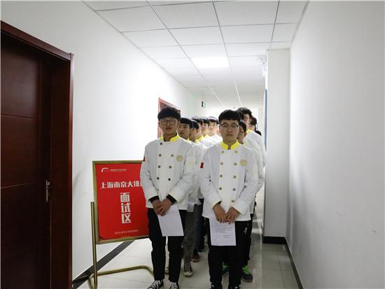 金领大厨专业专场招聘会,优质企业与学生面对面双向交流!