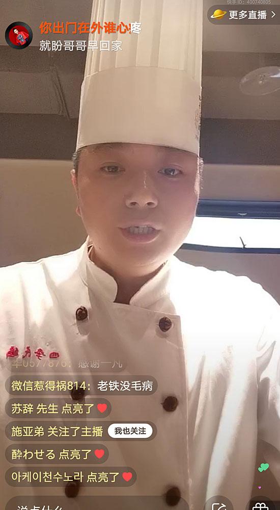 新东方烹饪合作企业