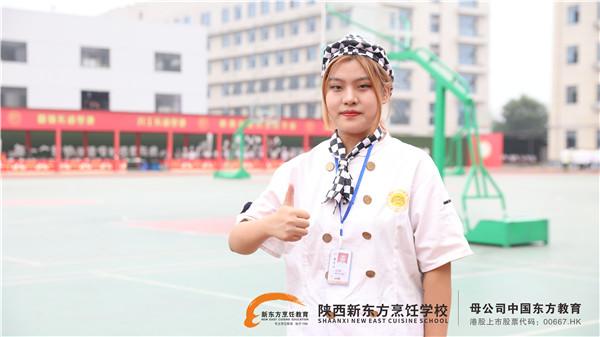 陕西新东方烹饪学校学生
