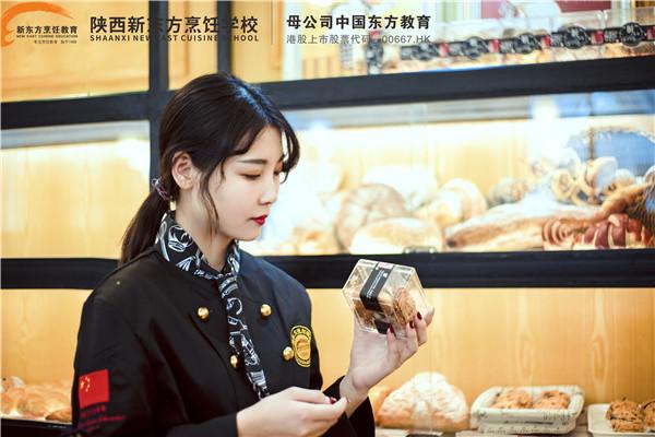 陕西新东方烹饪i学校