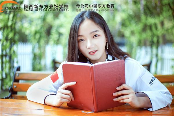 陕西新东方烹饪学校开学季