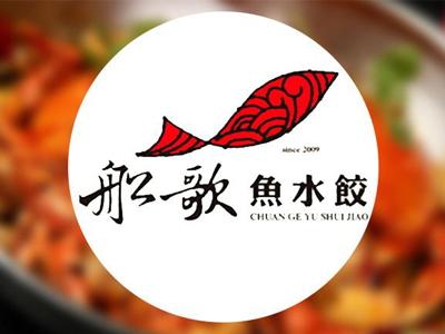 招聘信息―北京船歌餐饮管理服务有限公司