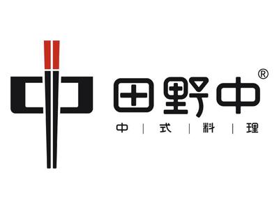 招聘信息―田野餐饮管理连锁有限公司