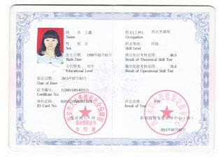 一证在手 行遍天下 了解学费|在线咨询  陕西新东方在证书考取方面有图片